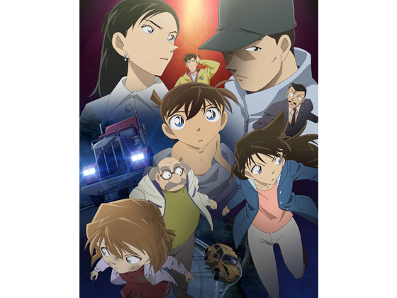 DETECTIVE CONAN-Missing Conan Edogawa Case~His History's